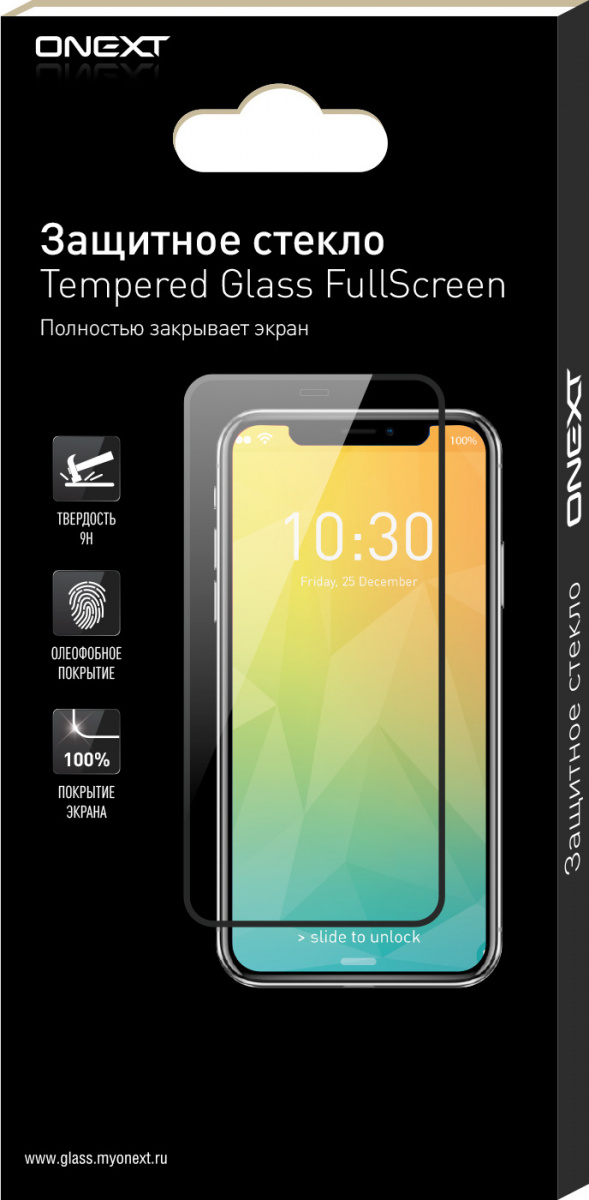 Защитное стекло ONEXT для Xiaomi Mi A3 Black Frame