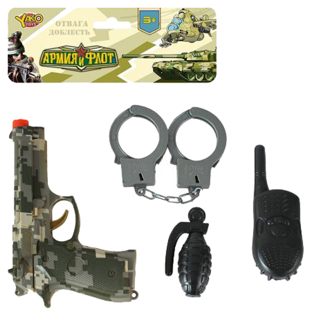 Игровой набор Наша игрушка Военный, пистолет, рация,