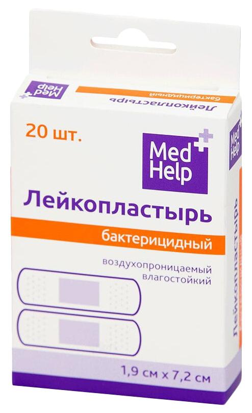 Купить Пластырь бактерицидный MedHelp влагостойкий воздухопроницаемый 20 шт.