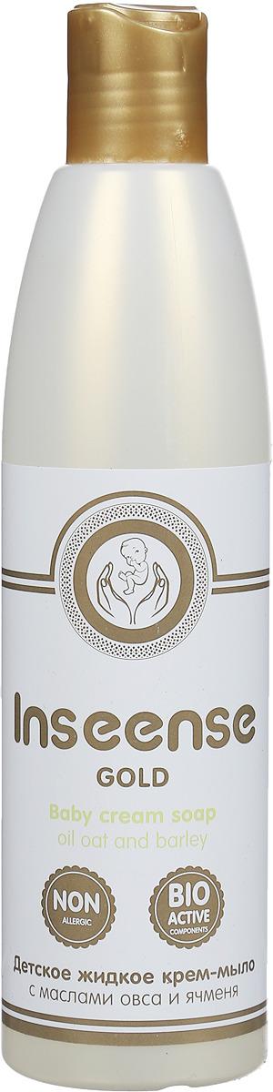 Крем мыло жидкое INSEENSE детское GOLD