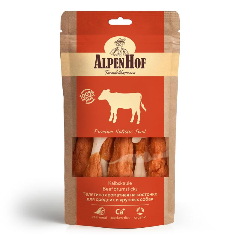Лакомство для собак AlpenHof Телятина ароматная