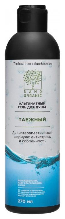 Гель для душа Nano Organic Альгинатный Таежный 270 мл фото