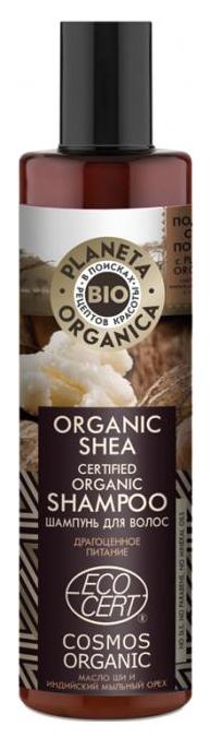 Шампунь Planeta Organica Organic Shea 280 мл