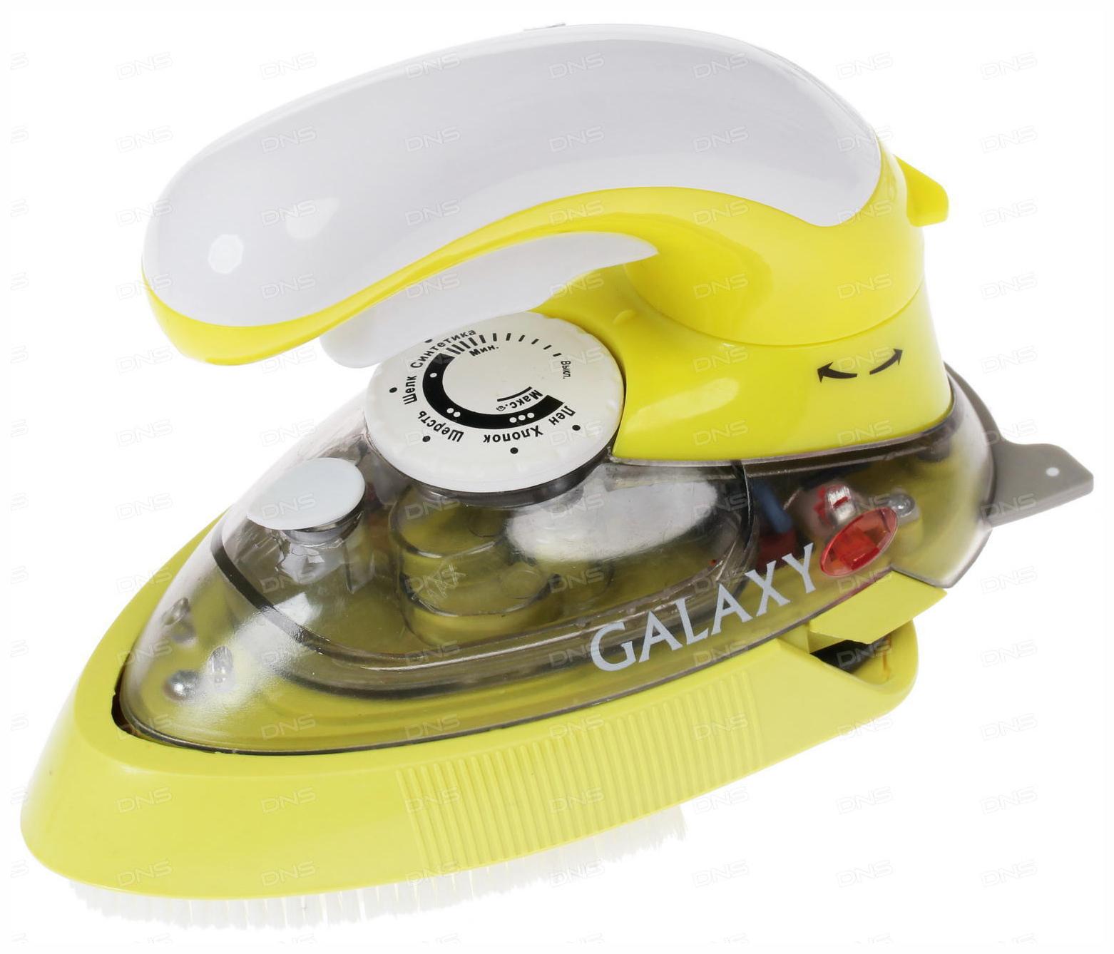 Пароочиститель Galaxy GL 6191 Желтый