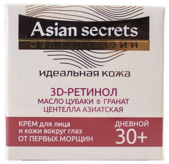 Крем для лица Витэкс Секреты Азии От первых морщин Дневной 30+ 45 мл фото