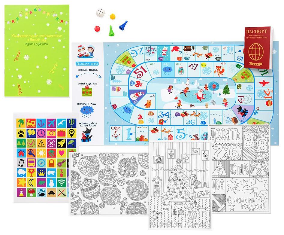 Купить Семейная настольная игра Бумбарам Новогоднее путешествие, Семейные настольные игры