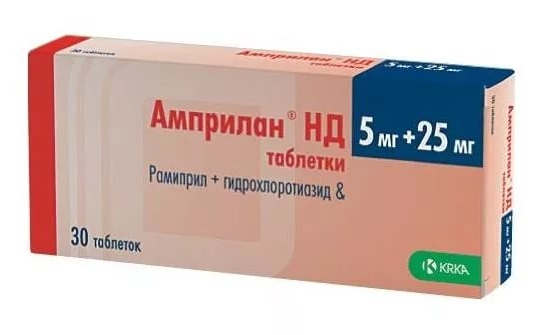 Амприлан HD таблетки 5 мг+25 мг 30 шт.