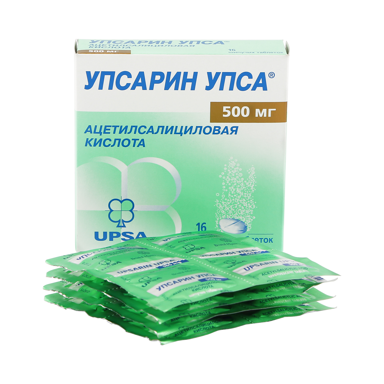 Упсарин УПСА таблетки шипучие 500 мг 16 шт.
