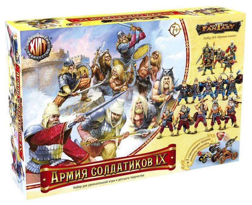 Купить Игровой набор Солдатики Технолог Древние воины Битвы Fantasy Армия №9, Игровые наборы