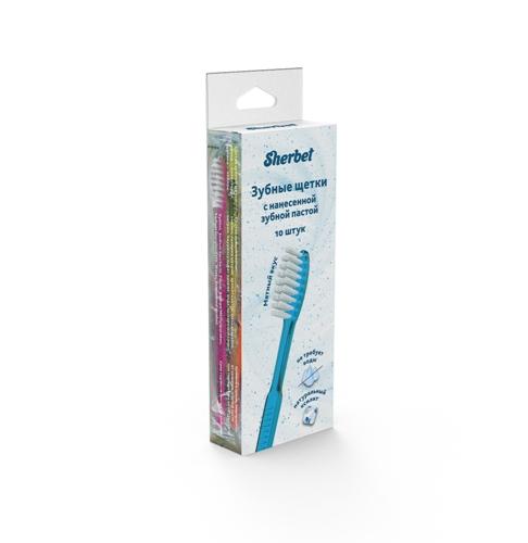 Зубные щетки Sherbet с нанесенной зубной пастой,