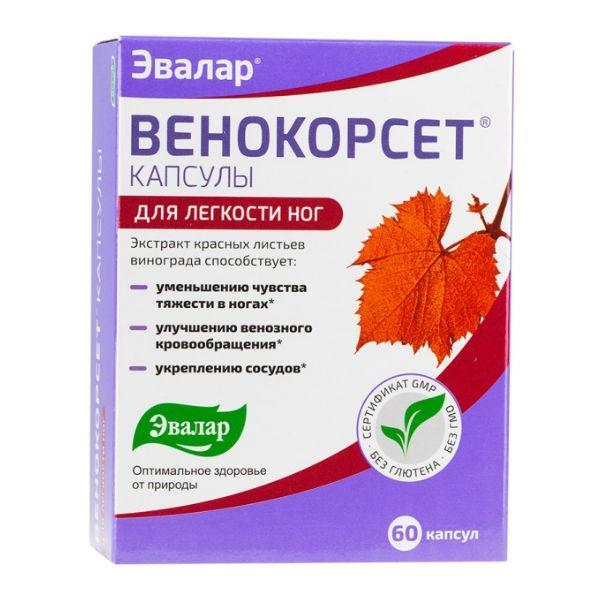 Венокорсет Эвалар 60 капсул