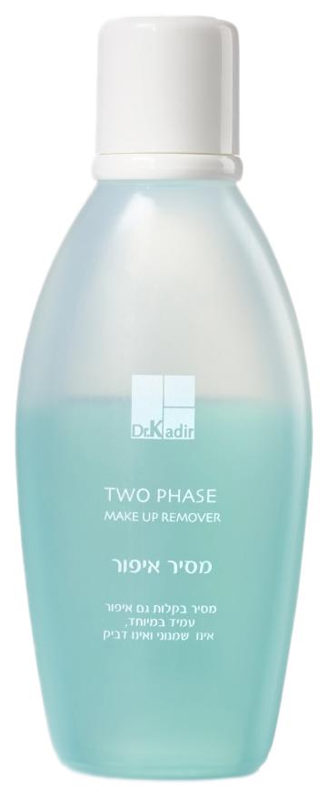 Купить Средство для снятия макияжа Dr.Kadir TWO PHASE, Dr. Kadir