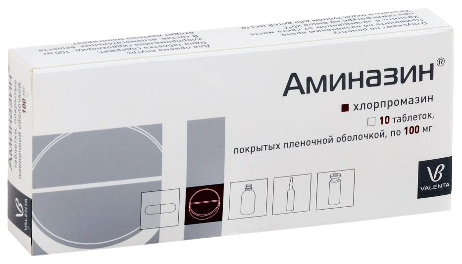 Аминазин таблетки 100 мг 10 шт.