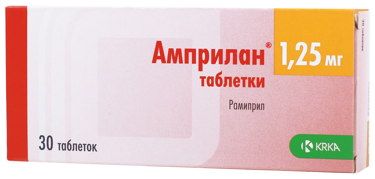 Амприлан таблетки 1,25 мг 30 шт.