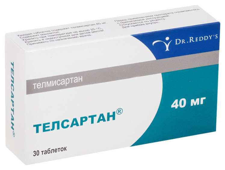 Телсартан таблетки 40 мл 30 шт.
