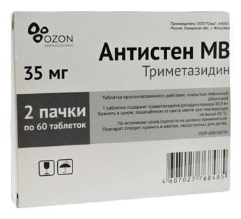 Антистен МВ таблетки, покрытые оболочкой пролонг. 35 мг 60 шт.