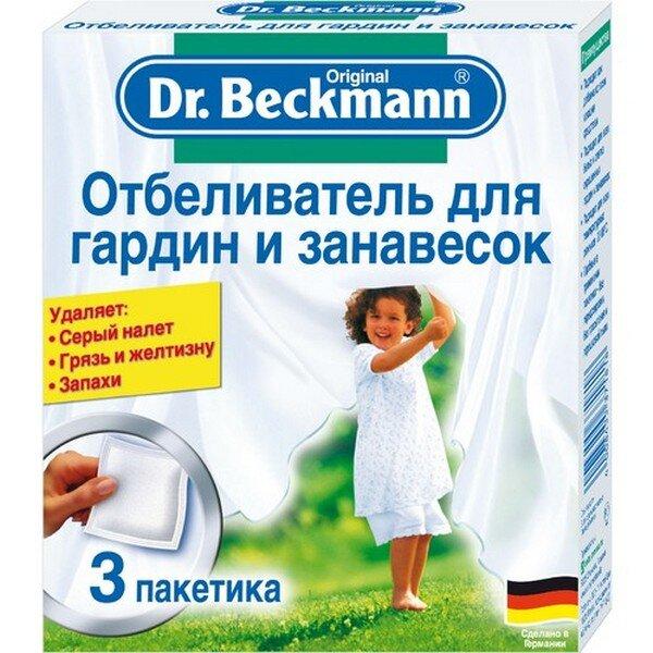 Отбеливатель Dr.Beckmann  для гардин и занавесок 4 штуки 40 г