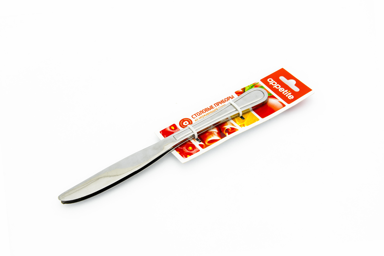Набор ножей столовых 2 предмета Oxford