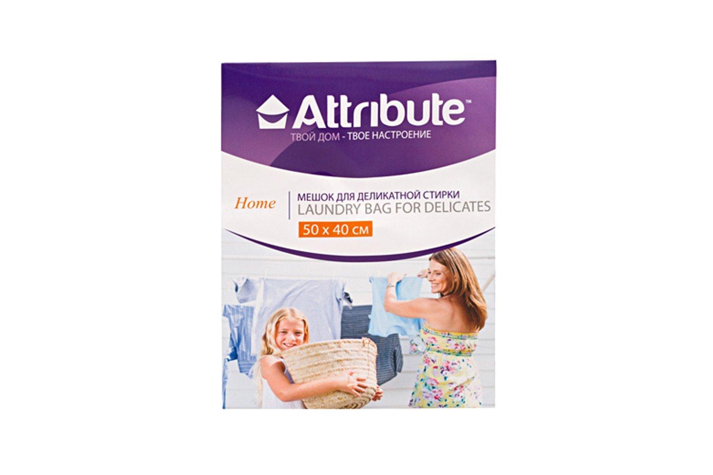 Мешок для стирки белья ATTRIBUTE 50