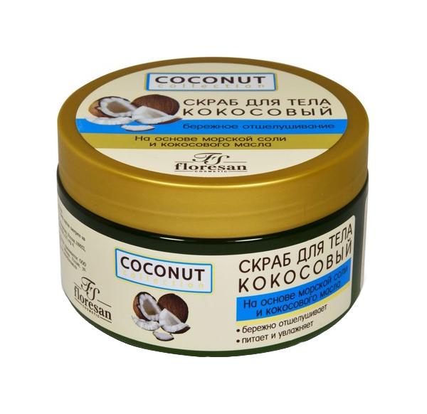 Скраб для тела Floresan Ф 591 кокосовый