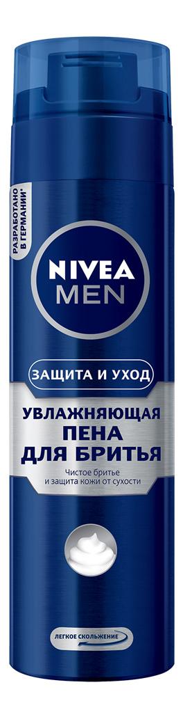 Пена для бритья NIVEA Увлажняющая 200 мл