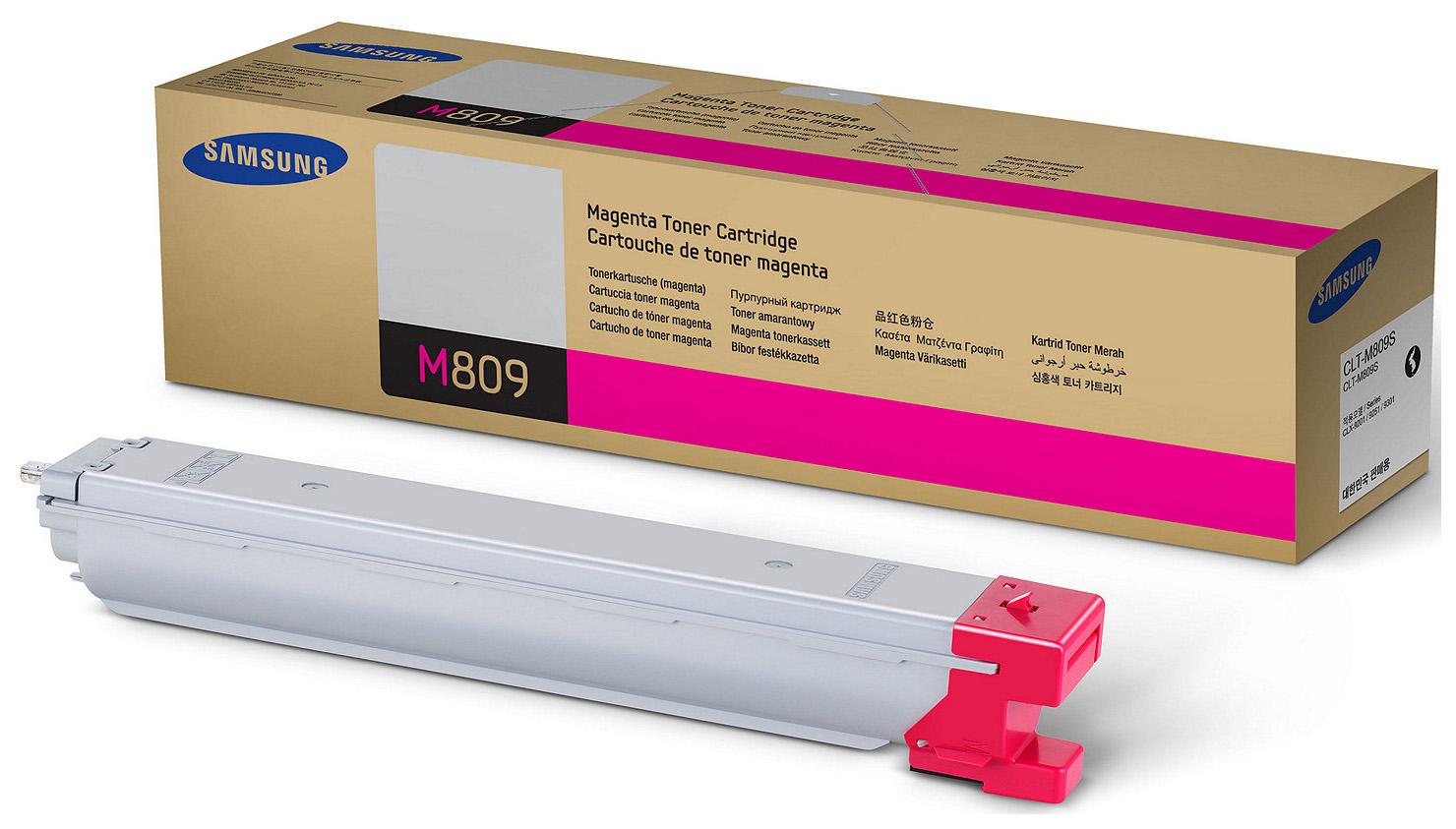 Картридж для лазерного принтера Samsung CLT-M809S, пурпурный, оригинал