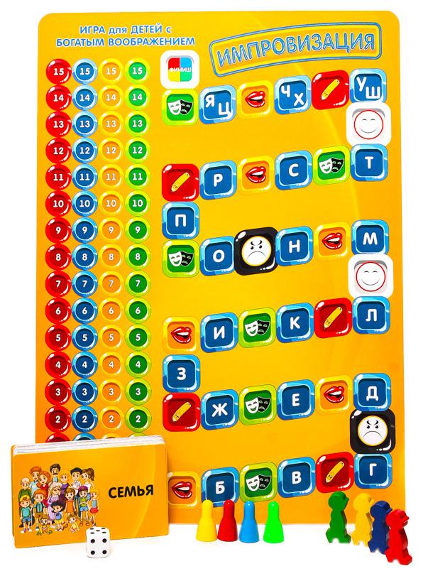 Купить Семейная настольная игра Play Land Импровизация Детская L-162, Семейные настольные игры