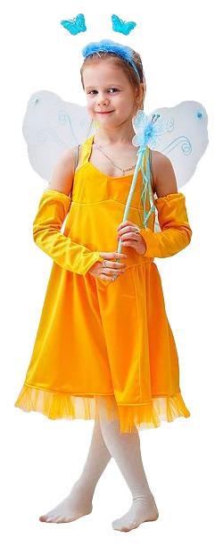 Карнавальный костюм Бока Сказочная фея в желтом