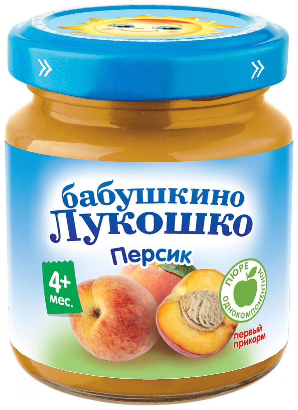 Пюре фруктовое Бабушкино Лукошко Персик с 4 мес 100 г