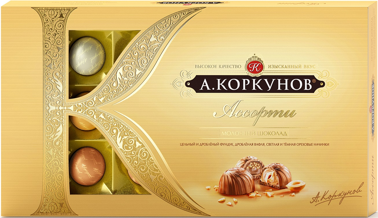 Набор конфет А.Коркунов ассорти молочный шоколад 192 г