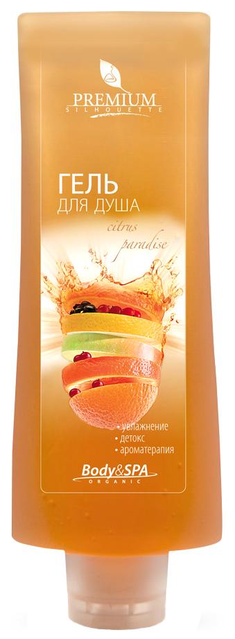 Гель для душа Premium Silhouette Citrus paradise 200 мл
