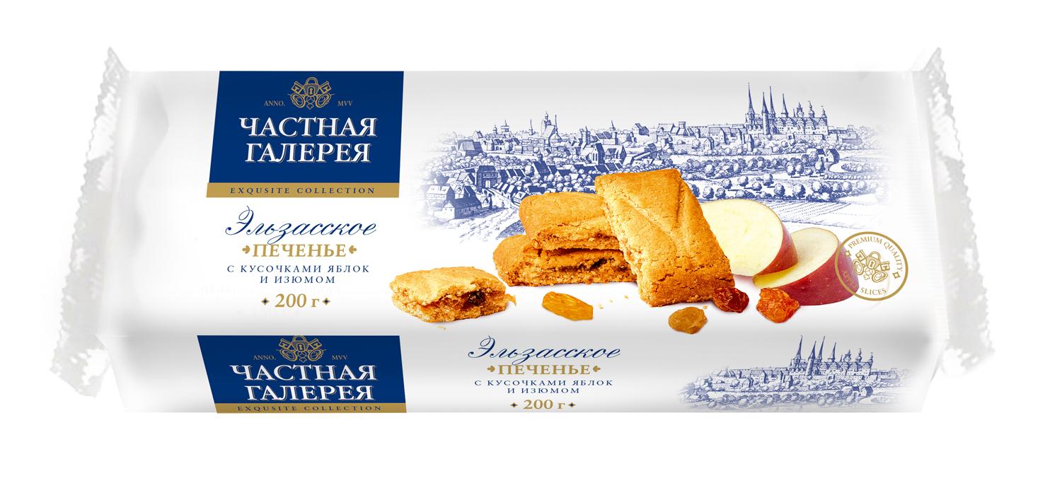 Печенье Частная Галерея эльзасское с кусочками яблок и изюмом 200 г