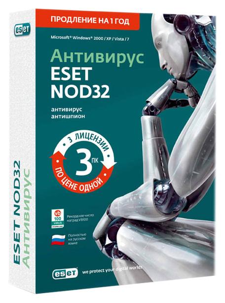 Антивирус ESET NOD32 продление лицензии на 1 год на 3 ПК NOD32-ENA-RN-BOX3-1-1 фото