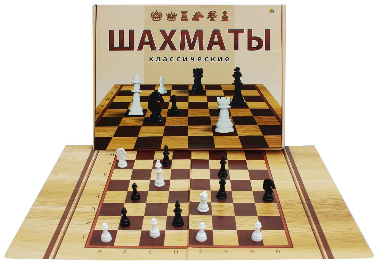 Игра настольная. Шахматы классические в большой коробке + поле