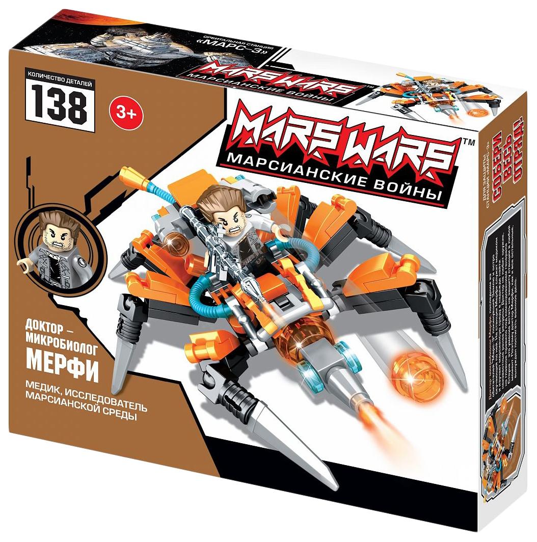 Купить MARS WARS Марсианские войны - Доктор Мерфи - 138 деталей, Конструкторы пластмассовые