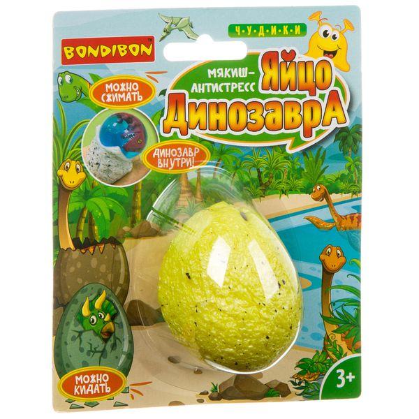 Купить Мякиш-антистресс Чудики. Яйцо динозавра , желтое, Bondibon, Мягкие игрушки антистресс