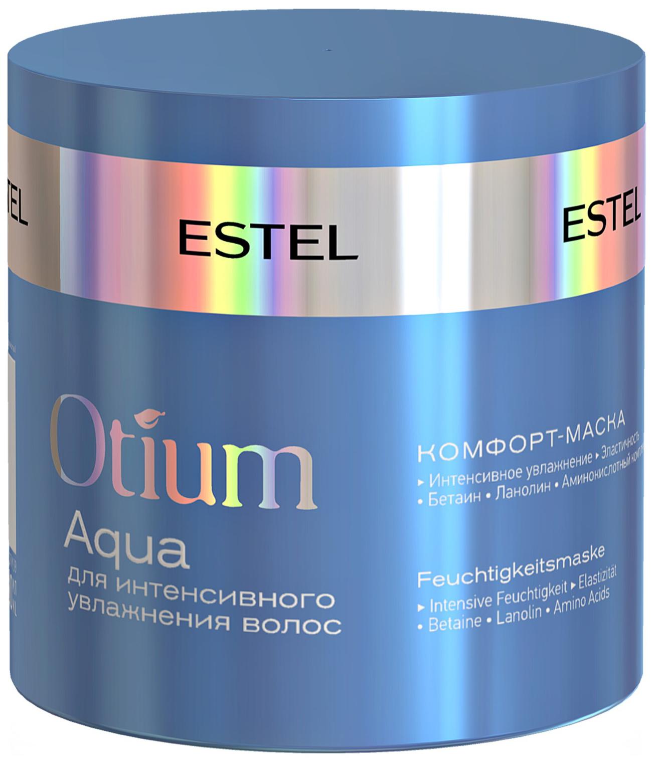 Купить Маска для волос Estel Professional Otium Aqua 300 мл