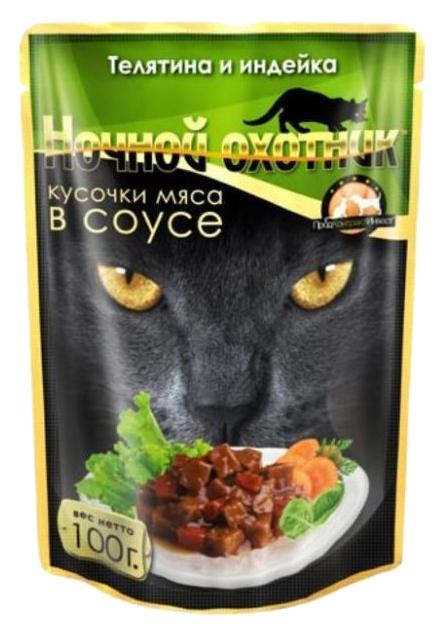 Влажный корм для кошек Ночной Охотник, телятина, индейка, 24шт, 100г фото