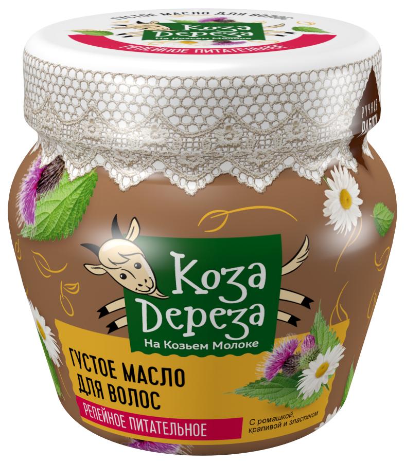 Масло для волос Коза Дереза Густое масло