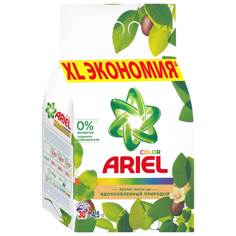 Порошок для стирки Ariel аромат масла ши 4.5 кг