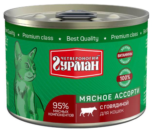 Консервы для кошек Четвероногий Гурман Мясное ассорти, говядина, 190г фото