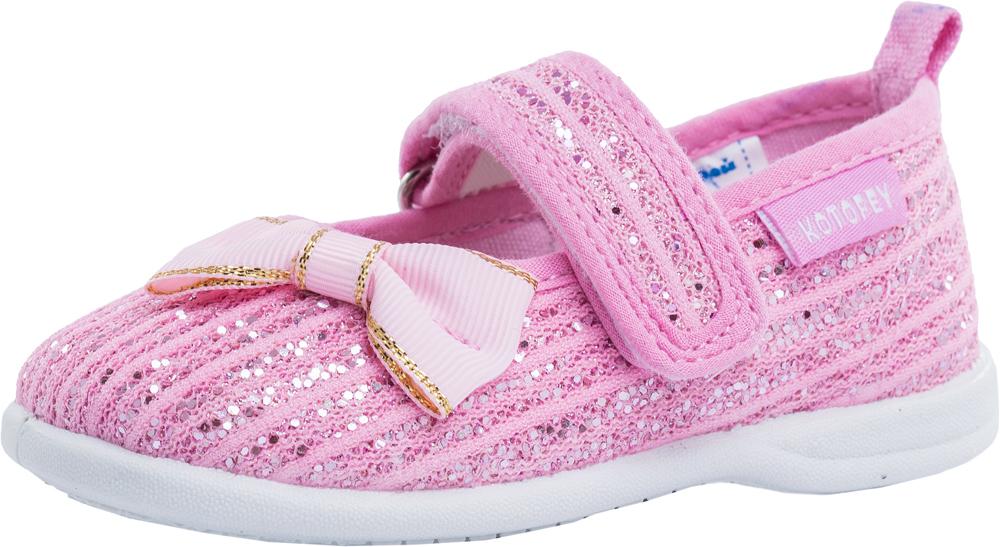 Купить Туфли Котофей 131127-12 для девочек розовый р.20, Детские сандалии