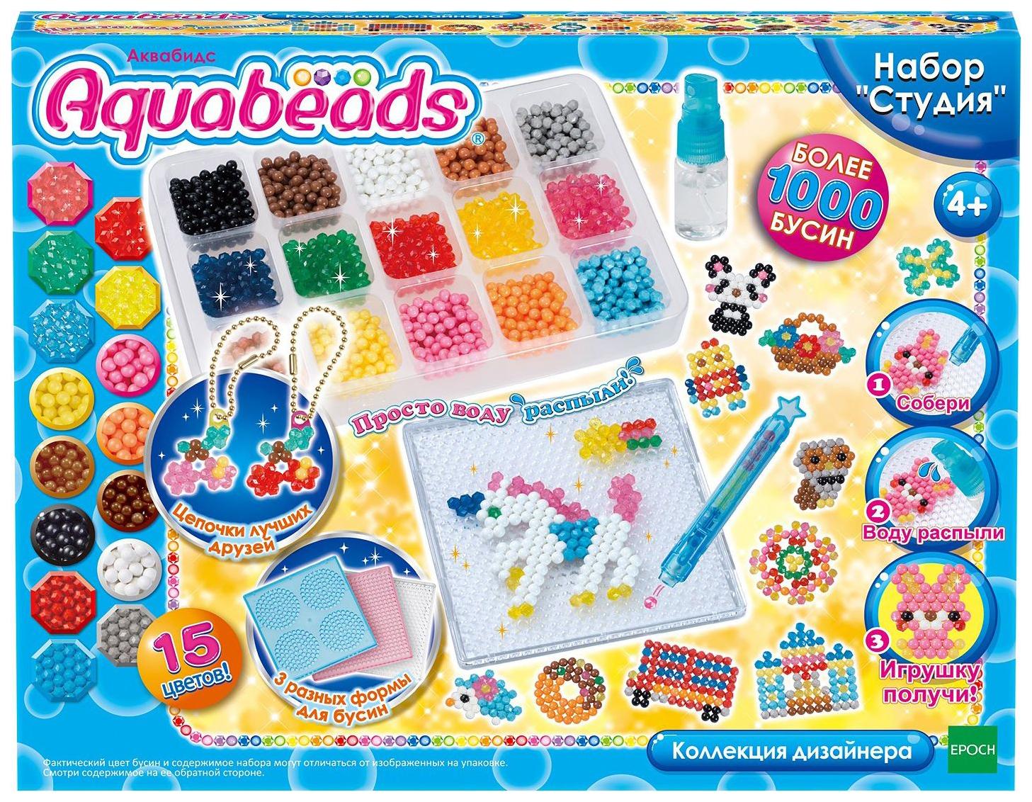 Купить Набор для создания украшений Aquabeads Коллекция дизайнера,