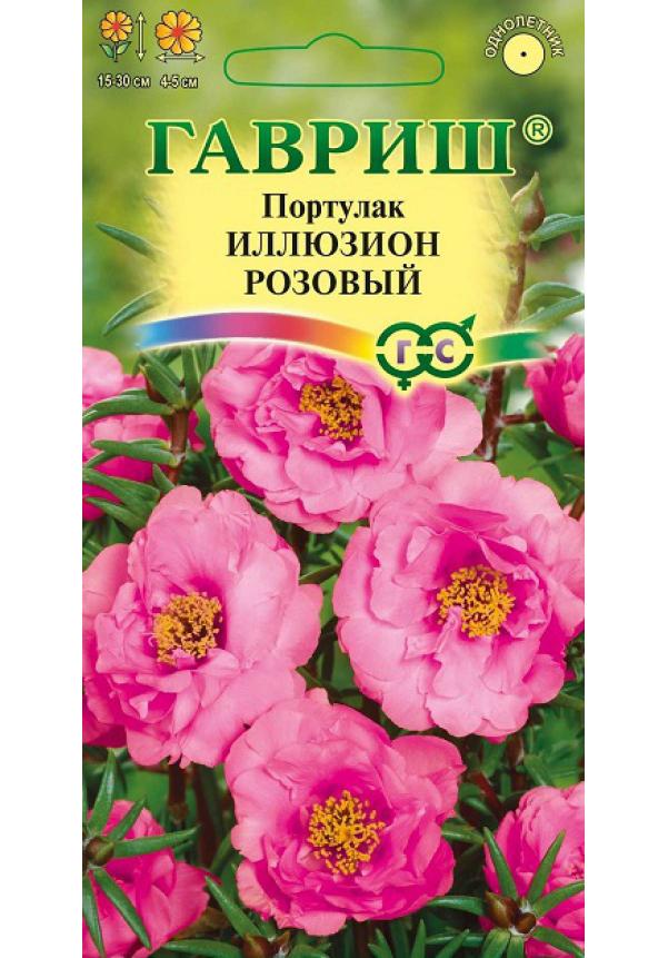 Семена Портулак Иллюзион Розовый, 0,01 г Гавриш