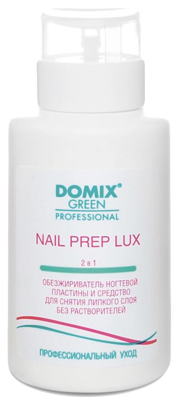 Обезжириватель для ногтей Domix Люкс 2