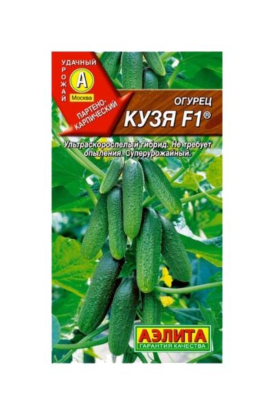 Семена Огурец Кузя F1, 0,25 г АЭЛИТА