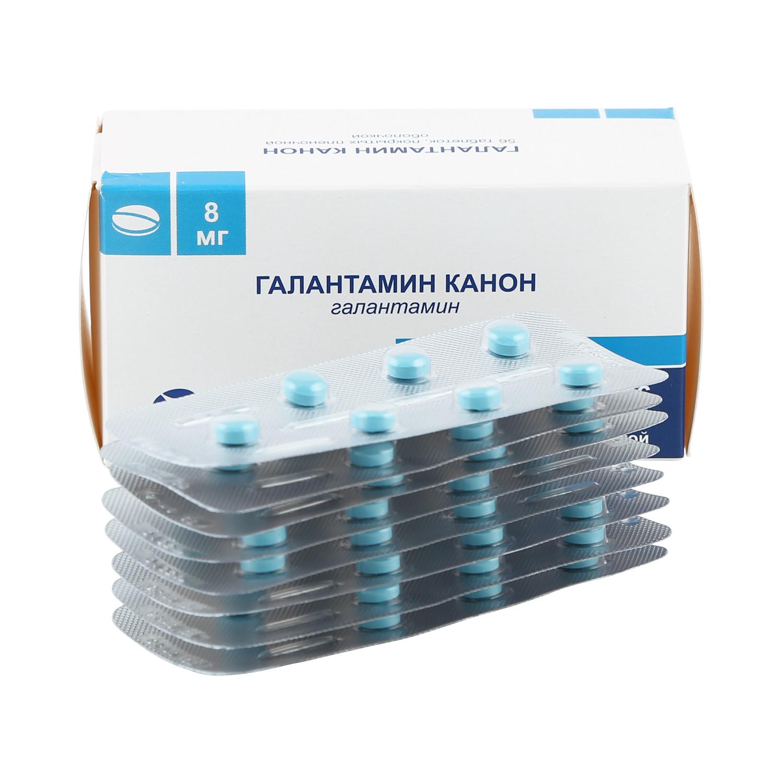 Галантамин Канон таблетки 8 мг 56 шт.