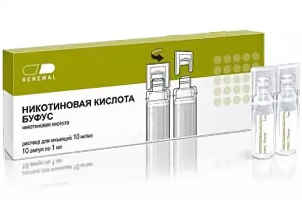 Никотиновая кислота буфус раствор для инъекций