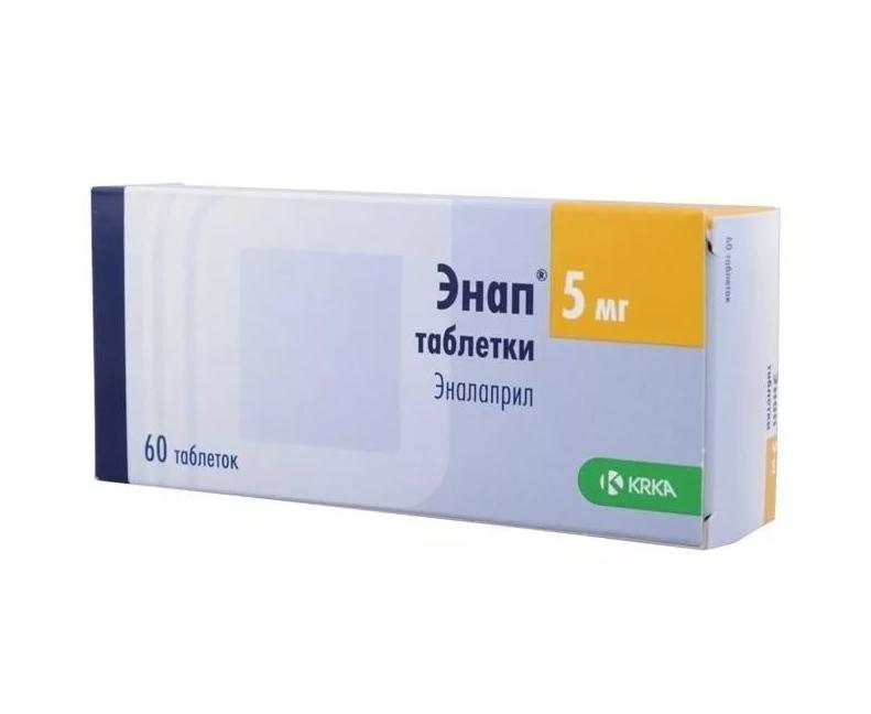 Купить Энап таблетки 5 мг 60 шт., KRKA