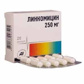 Линкомицин гидрохлорид капсулы 250 мг 20 шт.